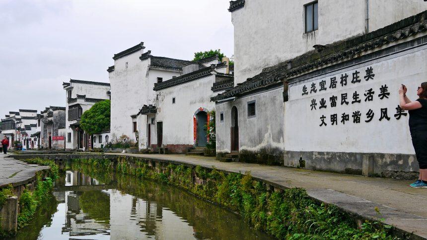 Tangmo Ancient Village