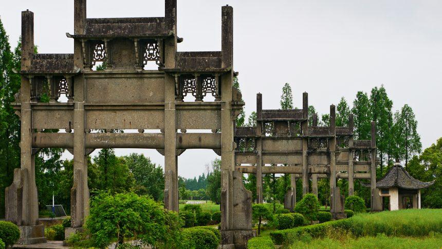 Tangyue Memorial Archways